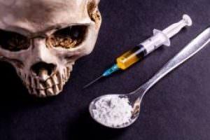 лечить наркомана в Новокуйбышевске